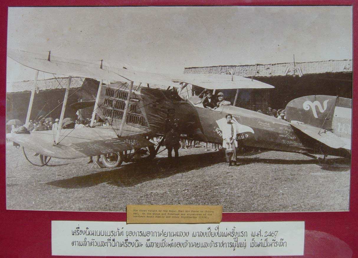 Breguet 14 landing in Chiang Mai in 1924.