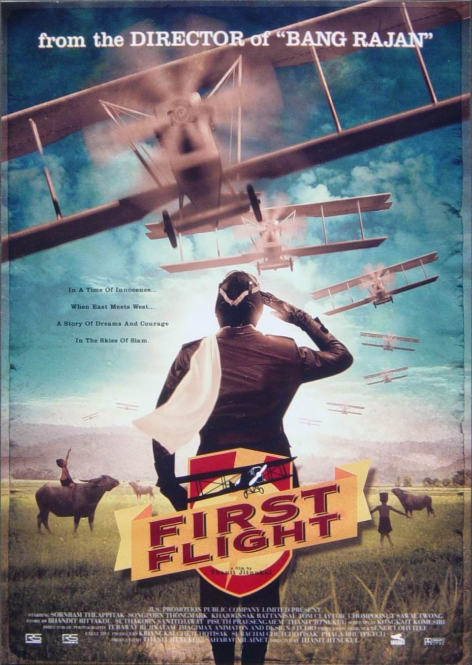 First Flight the Movie