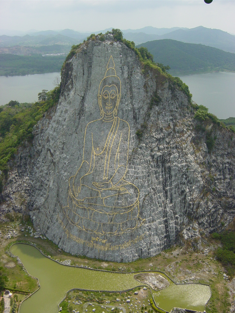 Free download of Buddha Mountain Vector Graphic - Vector.me
