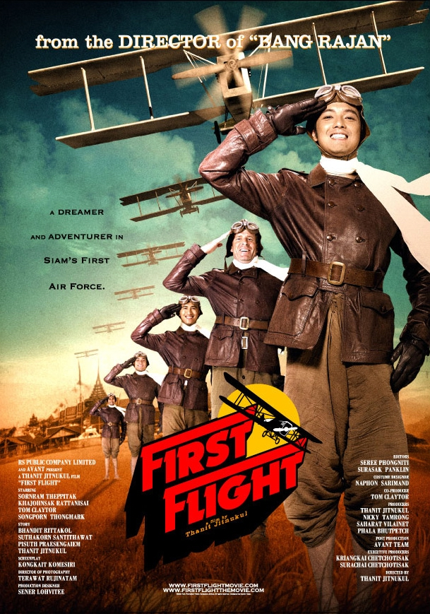 First Flight - Poster 1