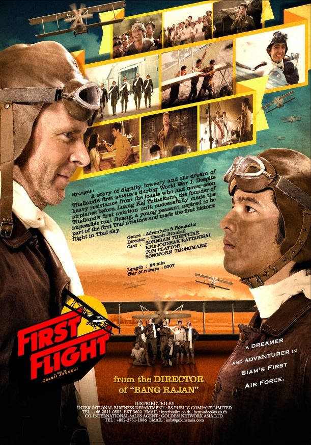 First Flight - Poster 2